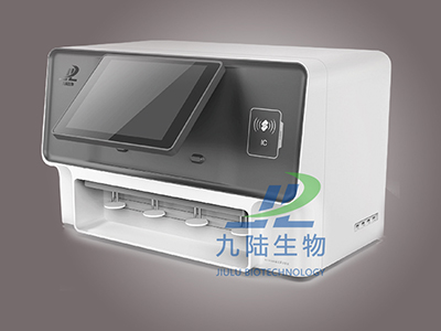 维生素分析仪WJ-W500A系列