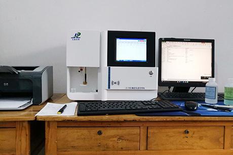 南雄微量元素分析仪之预防高血脂
