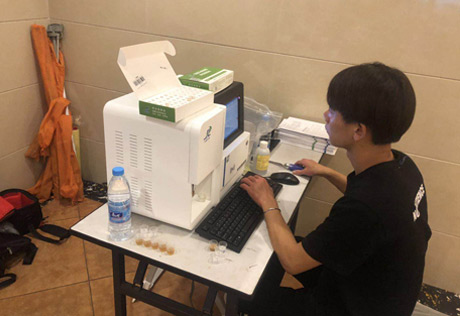 微量元素检测仪不作为日常体检项目